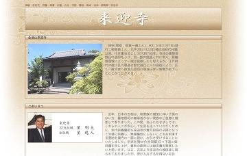 高崎動物霊園